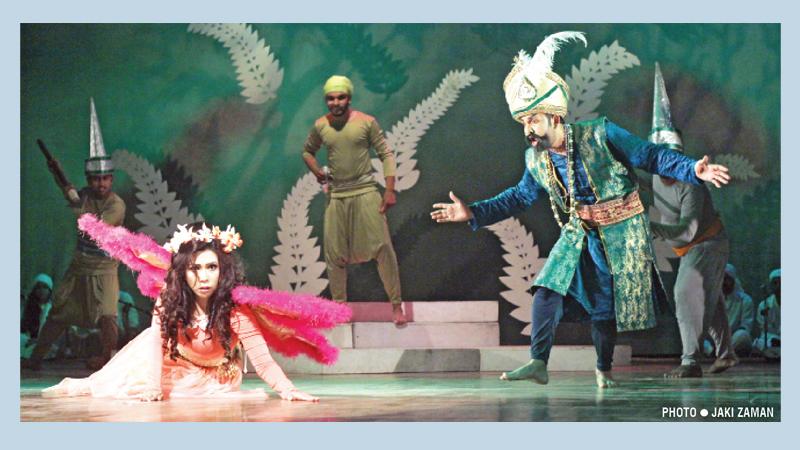 'Gahar Badshah O Banesa Poree' on Shilpakala stage today