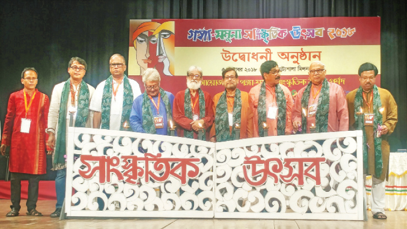 7th edition of Ganga-Jamuna Cultural Festival kicks off