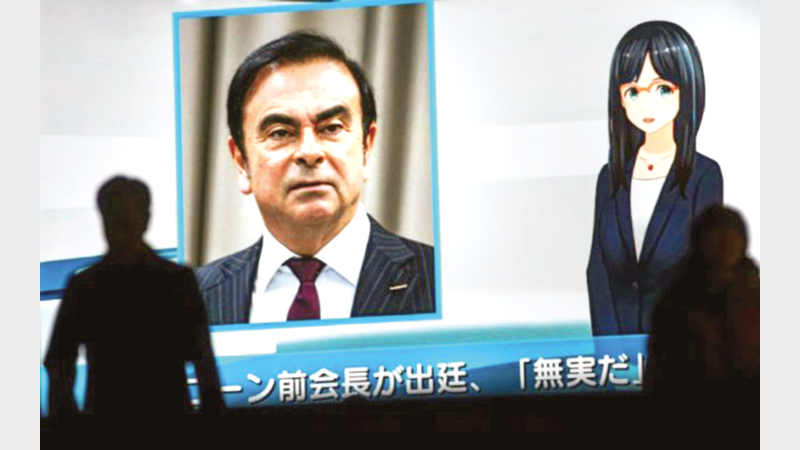 Ghosn case rattles Japan's expat business community