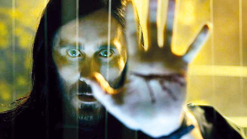 'Ghostbusters,' 'Morbius' postponed to 2021
