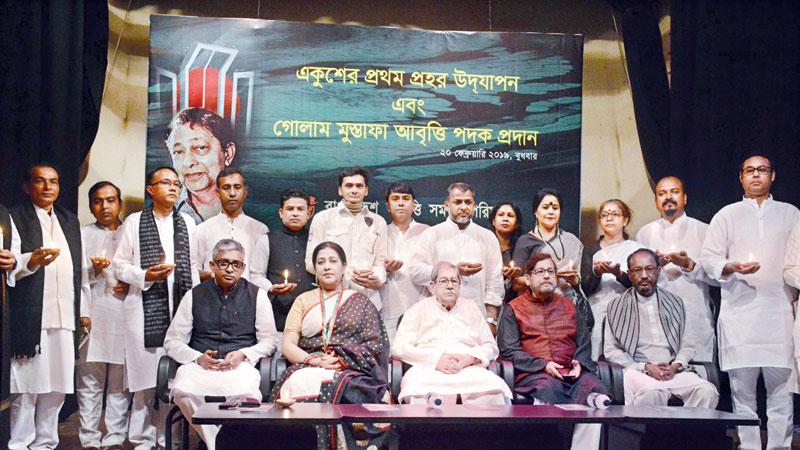 'Golam Mustafa Recitation Award'