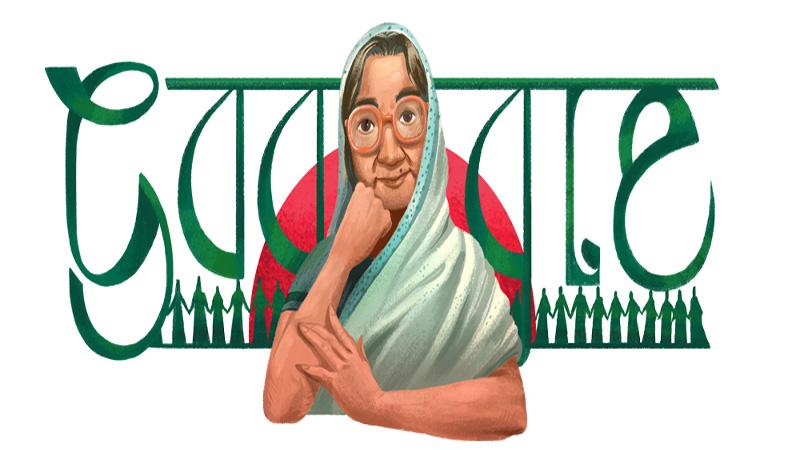 Google doodle celebrates poet Sufia Kamal's birth anniversary