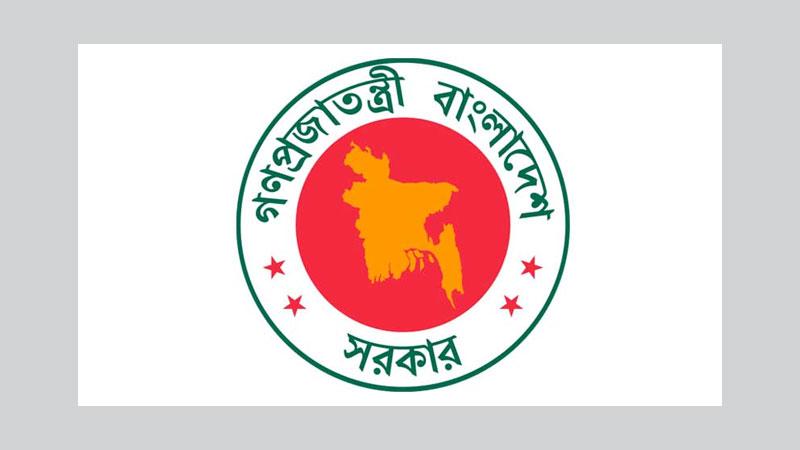 Holidays in Bangladesh extended again till May 5