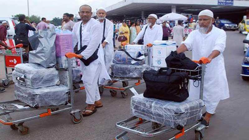 75,840 Hajj pilgrims return home
