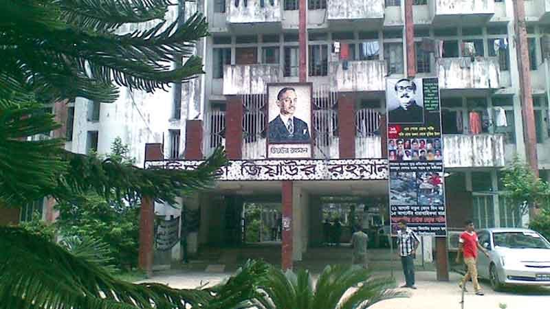 Halls of Dhaka University