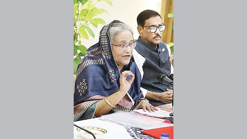 Work to retain developing country status