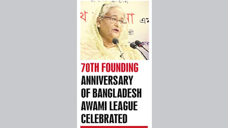 Hasina vows to build 'Sonar Bangla'