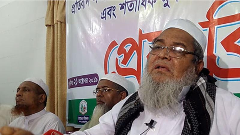 Bhola Violence: Hefajat's demo Tuesday
