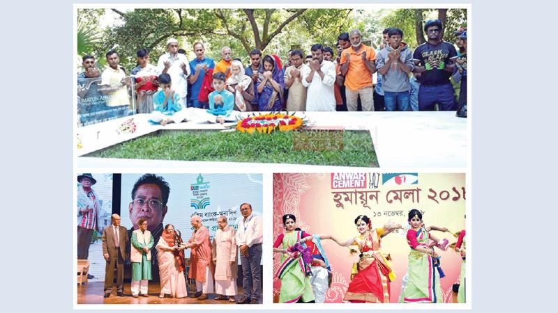 70th birth anniversary of Humayun Ahmed celebrated