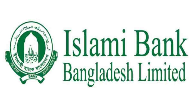 IBBL Bogura, Rangpur hold business development conference
