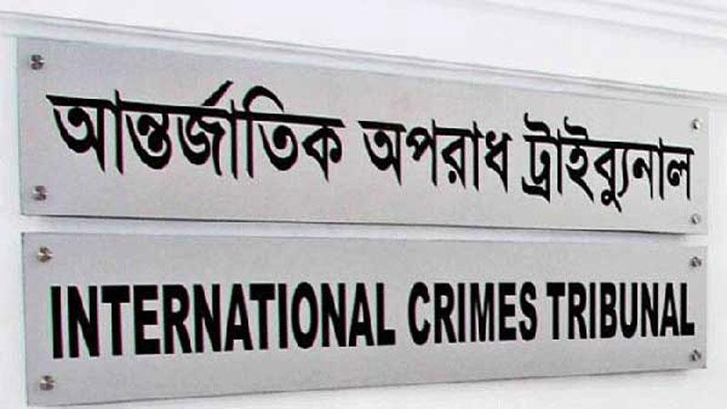Verdict on 4 Noakhali 'Razakars' on Tuesday