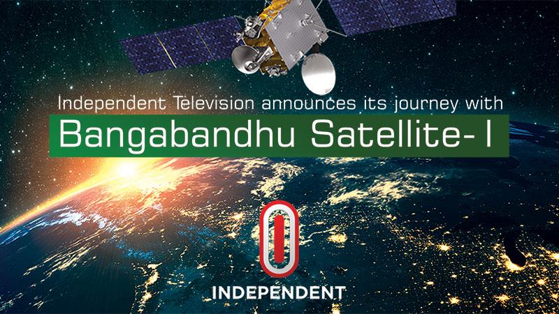 Independent TV now using Bangabandhu-I