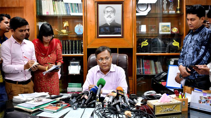 Providing all support to bring Khoka's body back: Minister