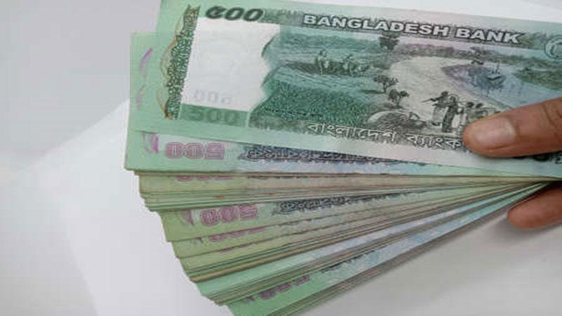 Informal rural finance in Bangladesh