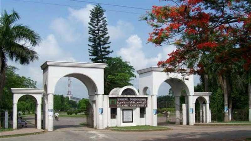 Islamic University and my stewardship