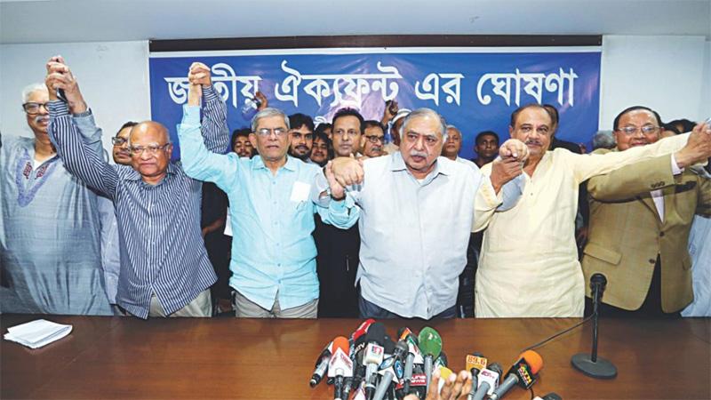 Oikyafront chalks out programmes seeking fresh polls