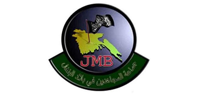 Acting JMB Amir held in Dhaka