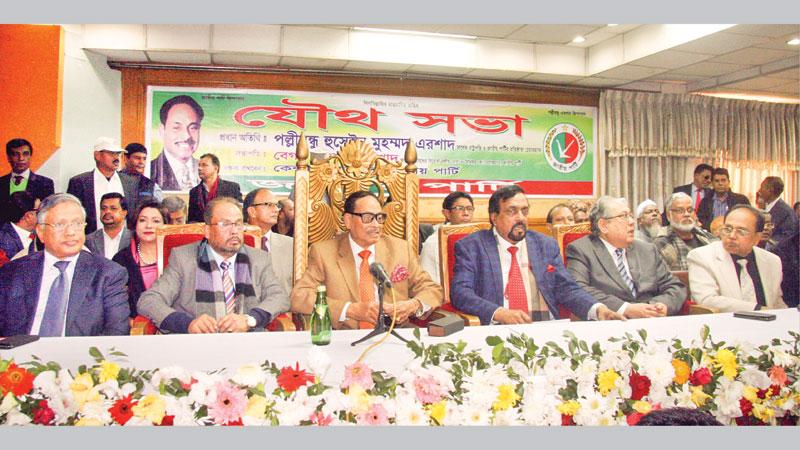Jatiya Party—its equation in politics