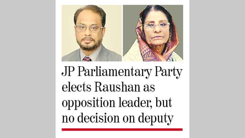 Jatiya Party 'averts' split