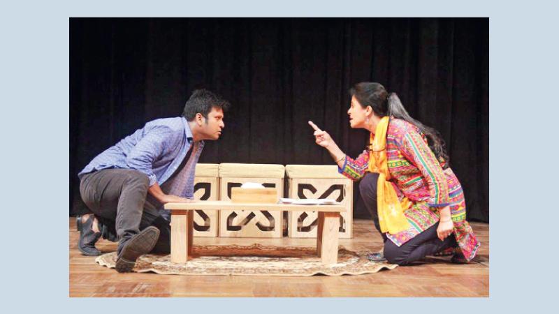 Comedy play 'Jobor Ajob Bhalobasa' at BSA today