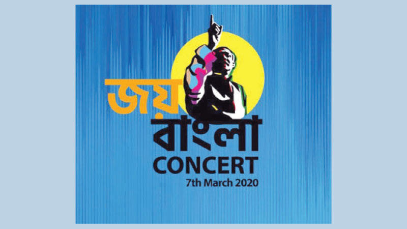 Online registration for 'Joy Bangla Concert' begins