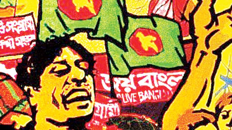 'Joy Bangla' should be nat'l slogan: HC