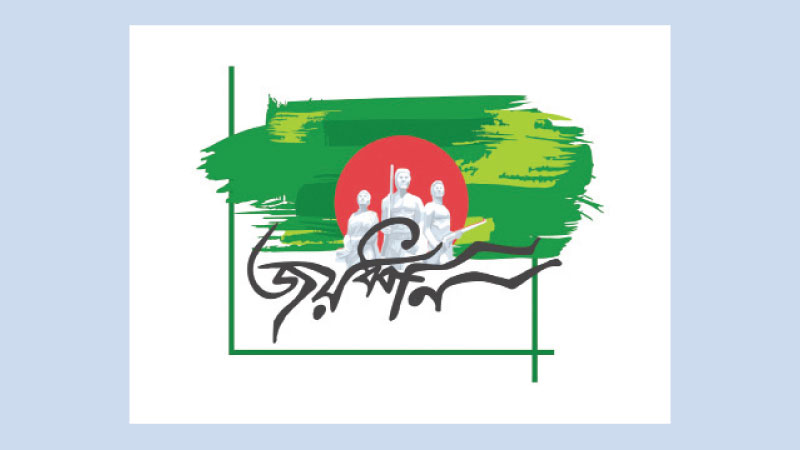 Victory Day celebration at Le Méridien Dhaka