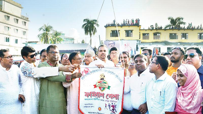 Kalakopa lift Bangabandhu U-17 title