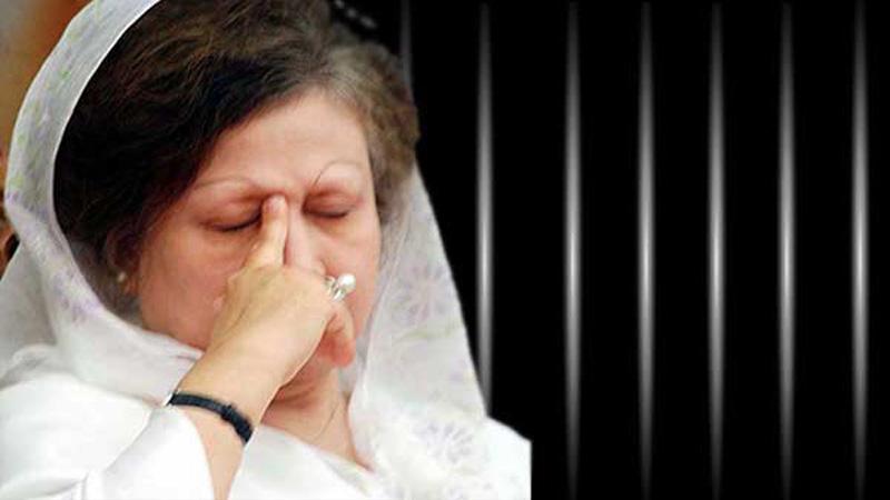Order on trial  in Khaleda's  absence Sept 20
