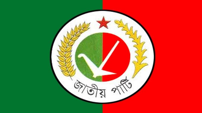 'Leadership tussle' in Jatiya Party intensifies
