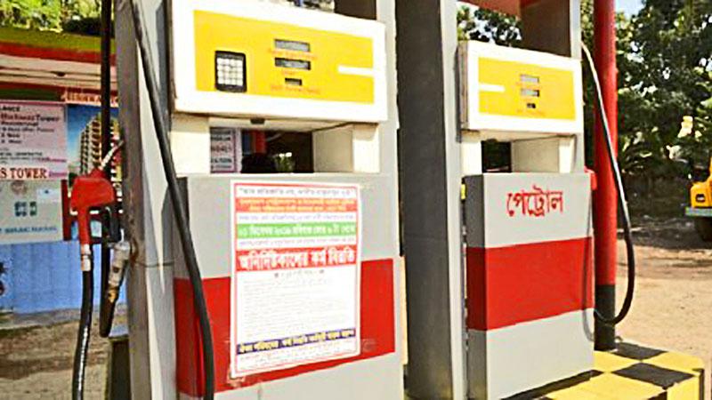 'Low-grade' petrol a major concern
