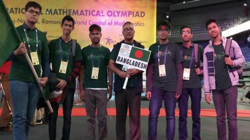 International Mathematical Olympiad - W3LiveNews com Search
