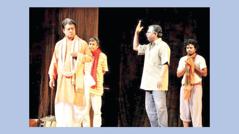 'Mayur Singhasan' on Shilpakala stage today
