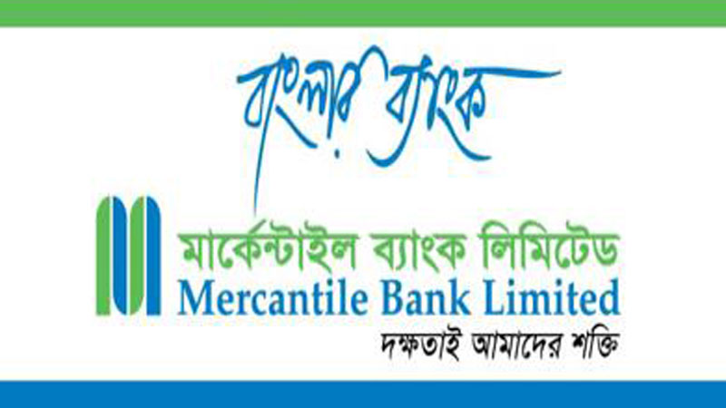 Mercantile Bank Chairman Under Scanner