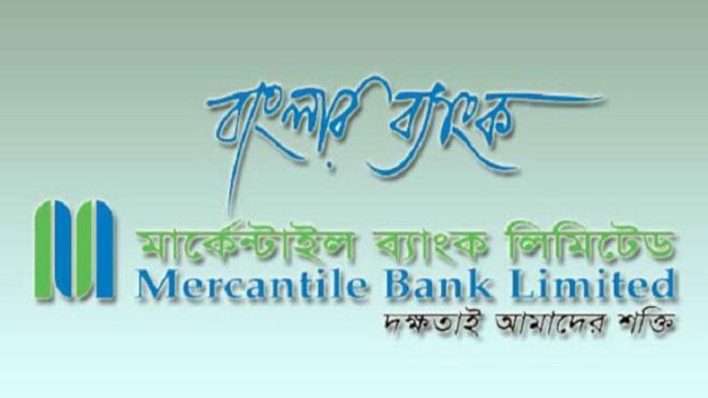 mercantile bank limited chittagong bangladesh