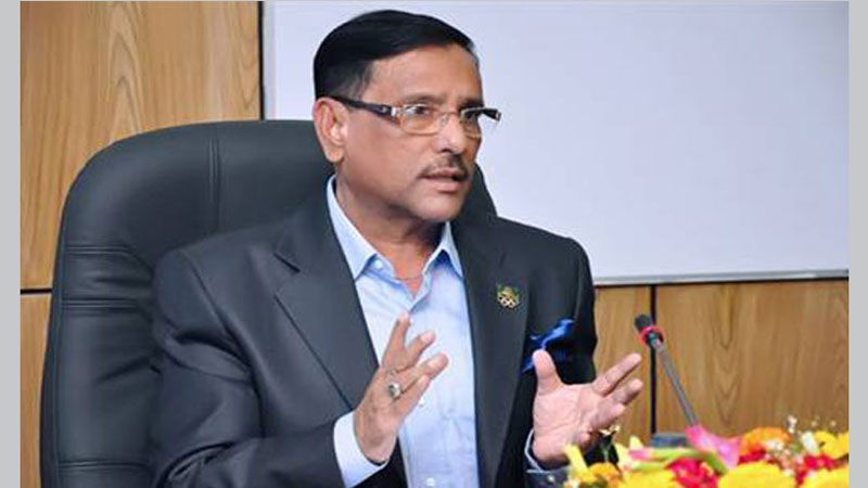 Quader calls for patience