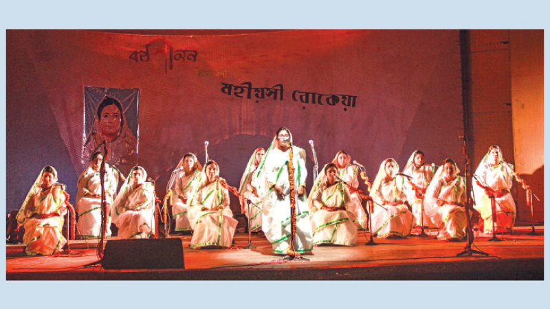 Kanthoshilan to stage 'Mohioshi Rokeya' today