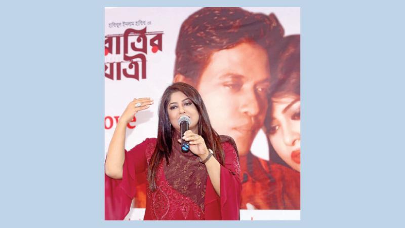 Moushumi urges varsity students to watch 'Ratrir Jatri'