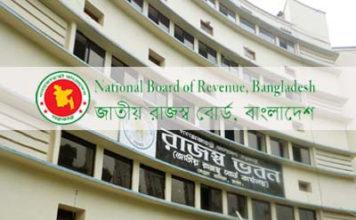 NBR starts accepting online VAT payments
