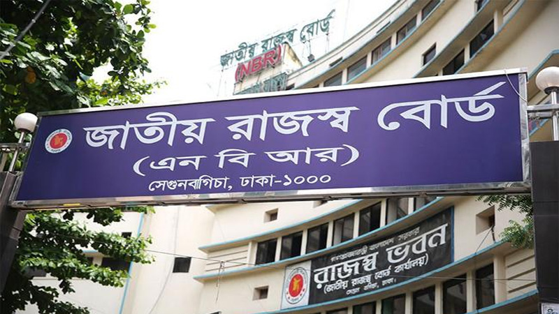 Bangladesh's revenue collection to fall short amid corona fallout