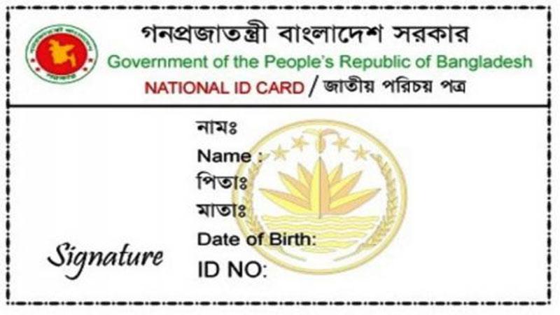 Bangladeshi expats in UAE start getting NID cards