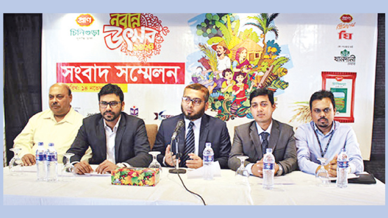 'Nabanna Utsab' kicks off at Rabindra Sarobar tomorrow