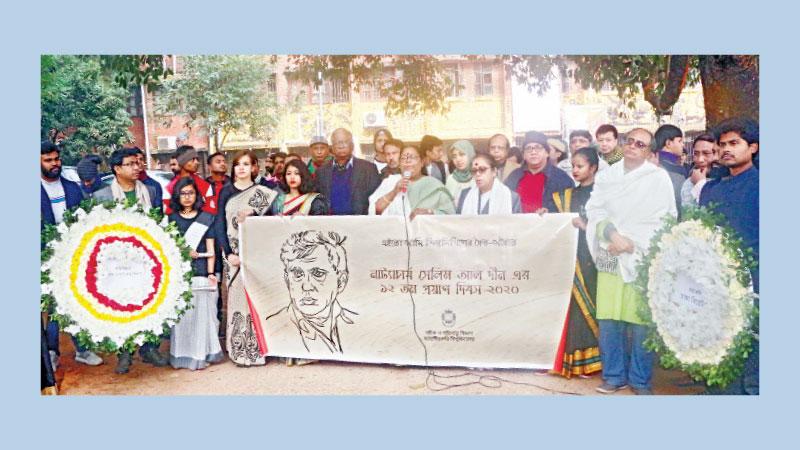 Death anniv of Natyacharya observed at JU