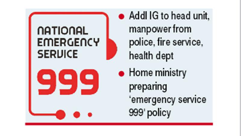 New police unit to provide nat'l emergency service