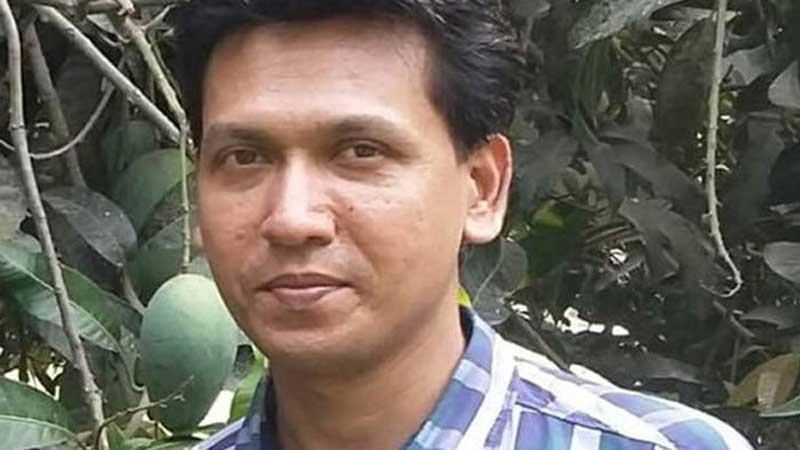 Missing N'ganj gold trader found dead after 22 days