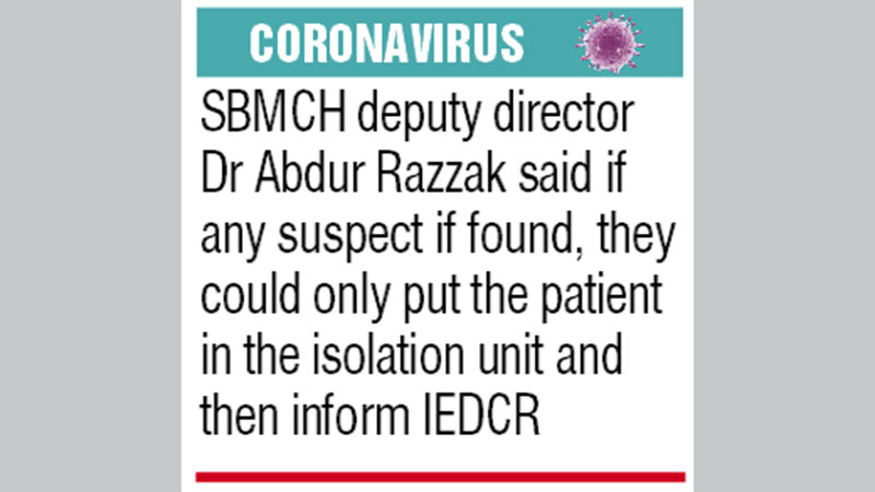 No COVID-19 testing, treatment facility in Barishal division