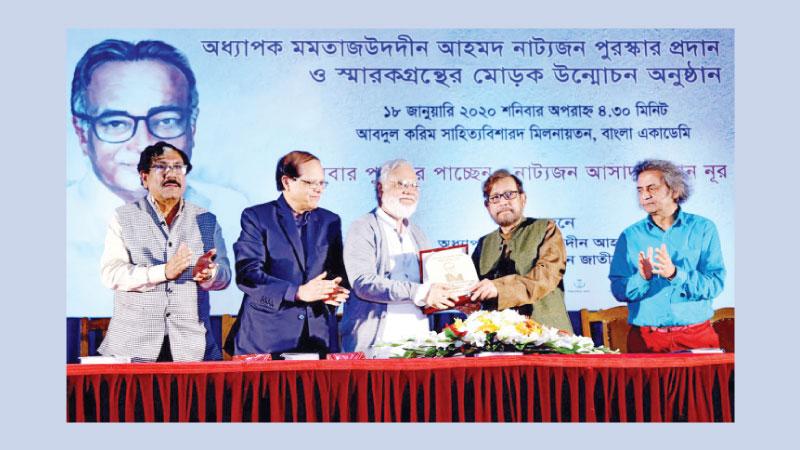 Noor honoured with award after Momtazuddin's name