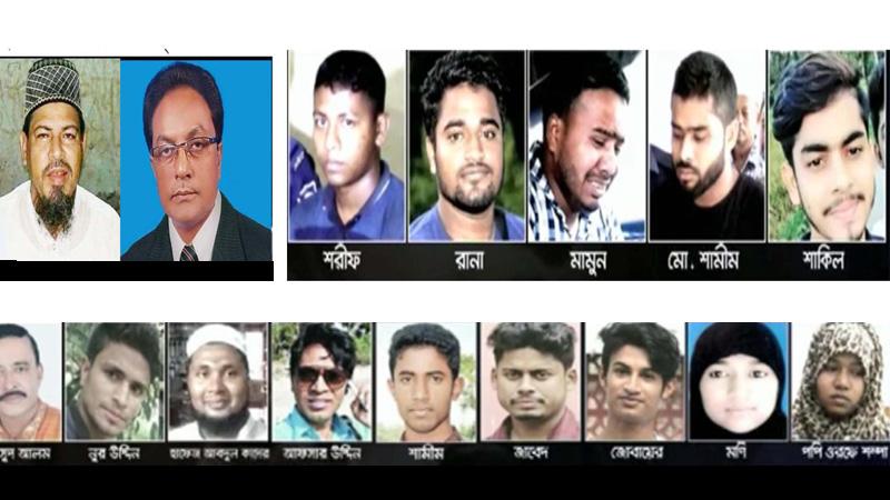 Nusrat Murder: Court accepts charges against 16