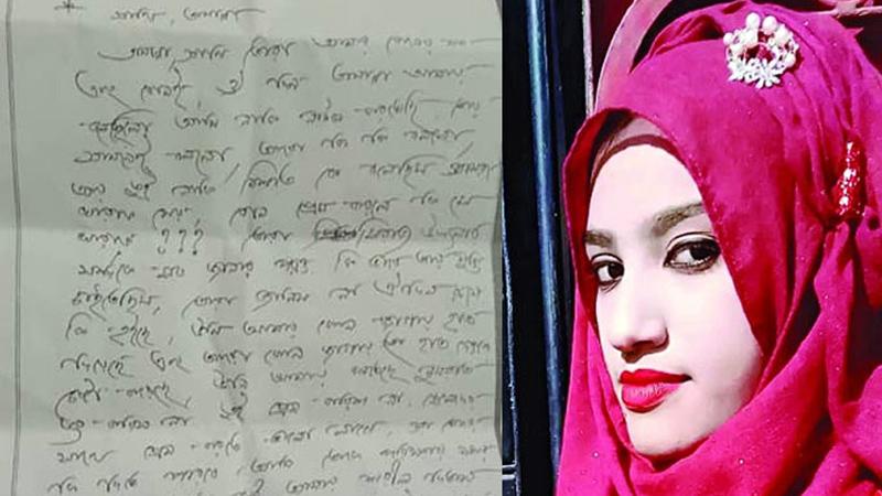 Burqa of Nusrat's attacker  recovered