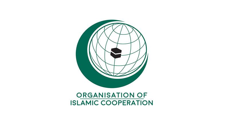 OIC to help Bangladesh in its way forward